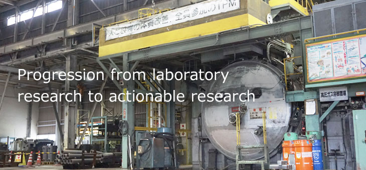 Progression from laboratory research to actionable research